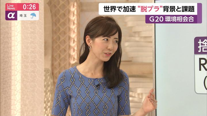 2019年06月14日内田嶺衣奈の画像12枚目