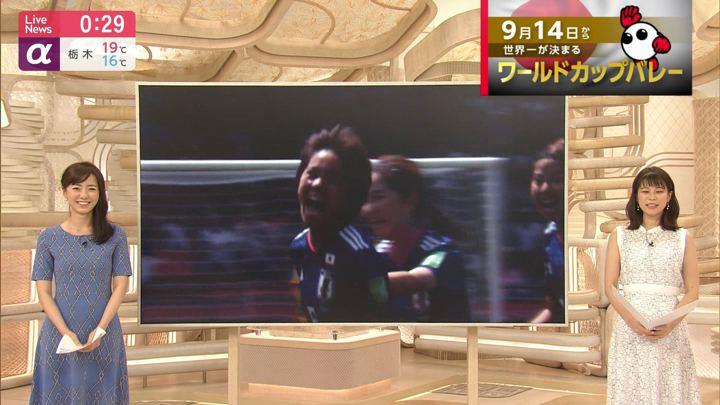 2019年06月14日内田嶺衣奈の画像13枚目