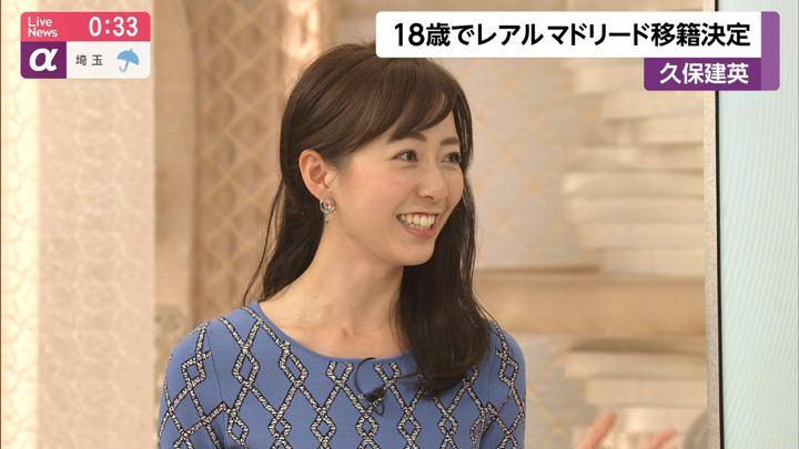 2019年06月14日内田嶺衣奈の画像14枚目