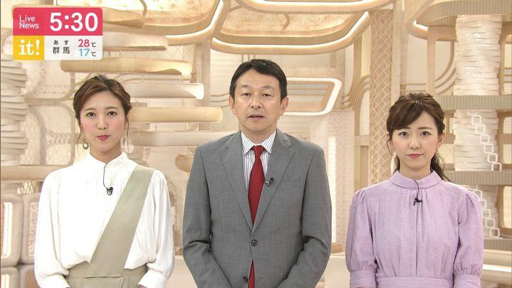 2019年06月15日内田嶺衣奈の画像01枚目