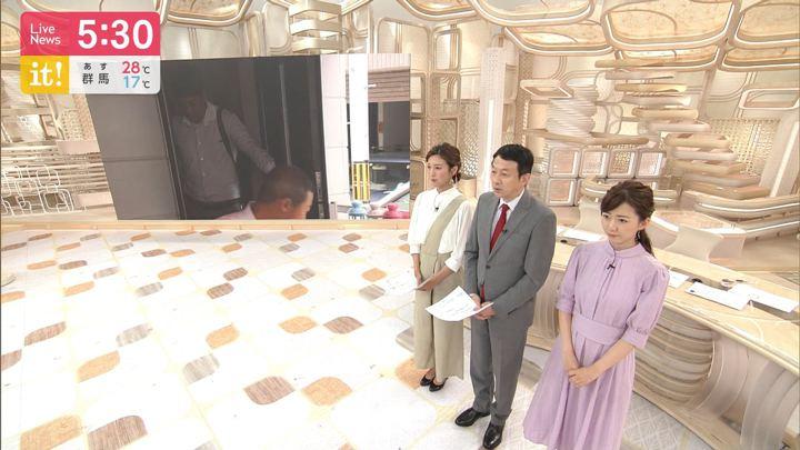 2019年06月15日内田嶺衣奈の画像02枚目