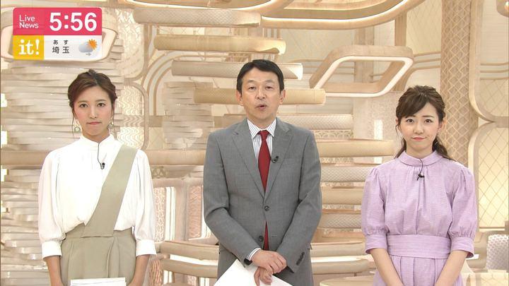 2019年06月15日内田嶺衣奈の画像04枚目