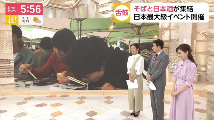 2019年06月15日内田嶺衣奈の画像05枚目