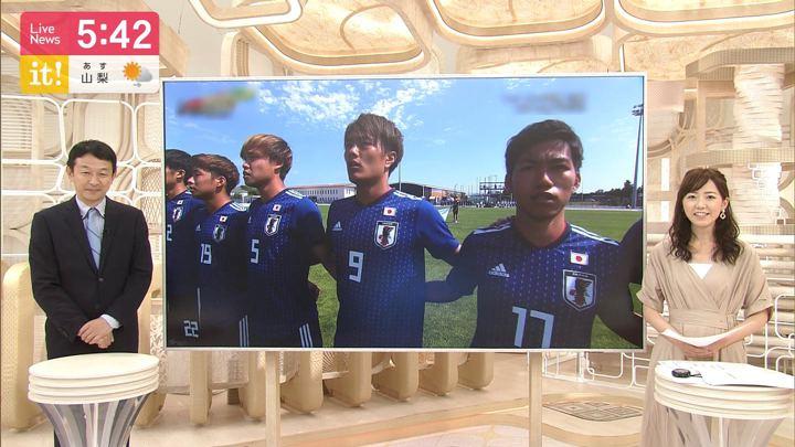 2019年06月16日内田嶺衣奈の画像04枚目