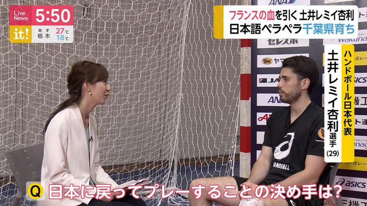 2019年06月16日内田嶺衣奈の画像07枚目
