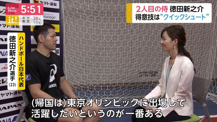 2019年06月16日内田嶺衣奈の画像08枚目