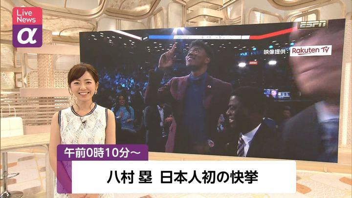 2019年06月21日内田嶺衣奈の画像01枚目