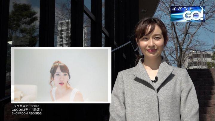 2019年03月11日宇賀神メグの画像01枚目