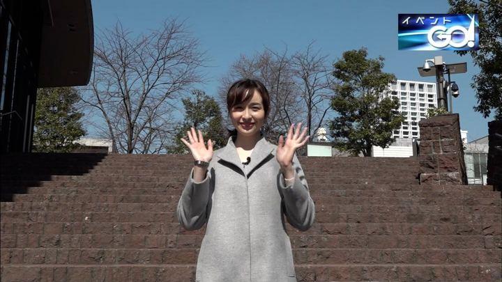2019年03月11日宇賀神メグの画像06枚目