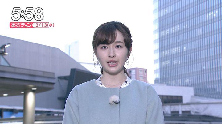 2019年03月13日宇賀神メグの画像03枚目