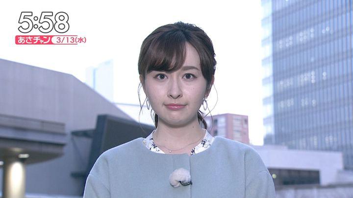 2019年03月13日宇賀神メグの画像04枚目