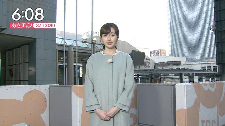 2019年03月13日宇賀神メグの画像06枚目