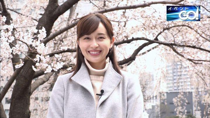 2019年04月01日宇賀神メグの画像03枚目