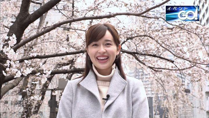 2019年04月01日宇賀神メグの画像04枚目