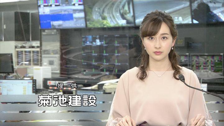 2019年04月28日宇賀神メグの画像12枚目