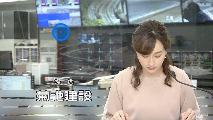 2019年04月28日宇賀神メグの画像13枚目