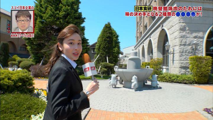 2019年04月29日宇賀神メグの画像10枚目