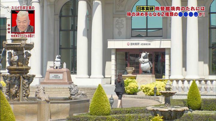 2019年04月29日宇賀神メグの画像12枚目