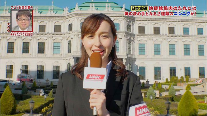 2019年04月29日宇賀神メグの画像23枚目