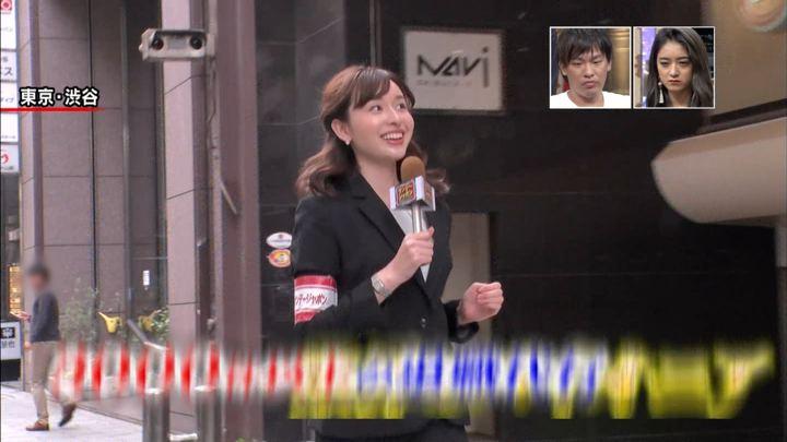 2019年05月12日宇賀神メグの画像08枚目