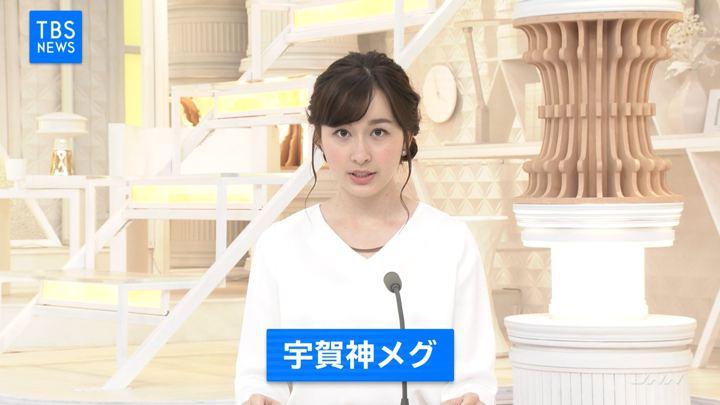 2019年05月12日宇賀神メグの画像11枚目