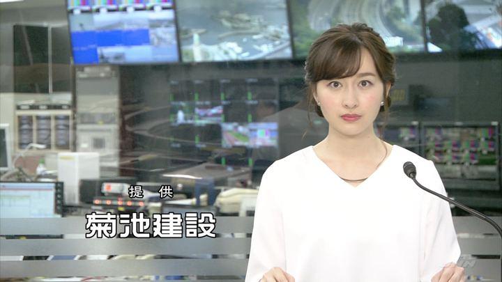 2019年05月12日宇賀神メグの画像16枚目