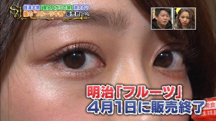 2019年03月10日宇垣美里の画像03枚目