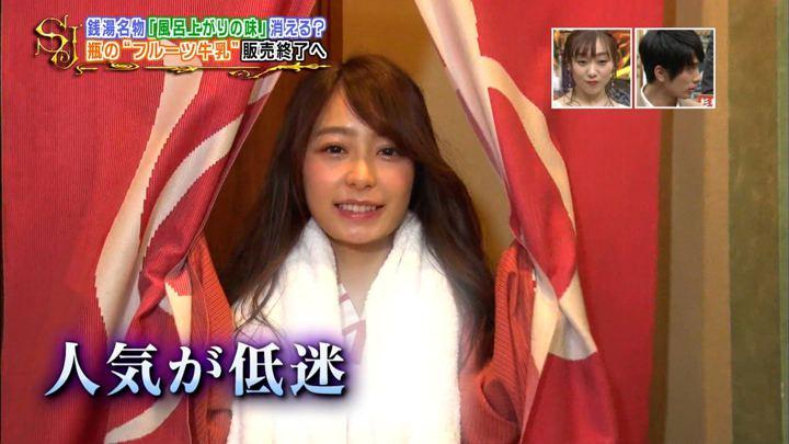2019年03月10日宇垣美里の画像07枚目