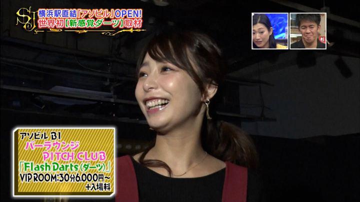 2019年03月17日宇垣美里の画像24枚目