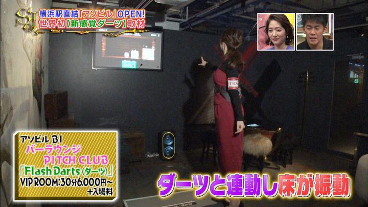 2019年03月17日宇垣美里の画像26枚目