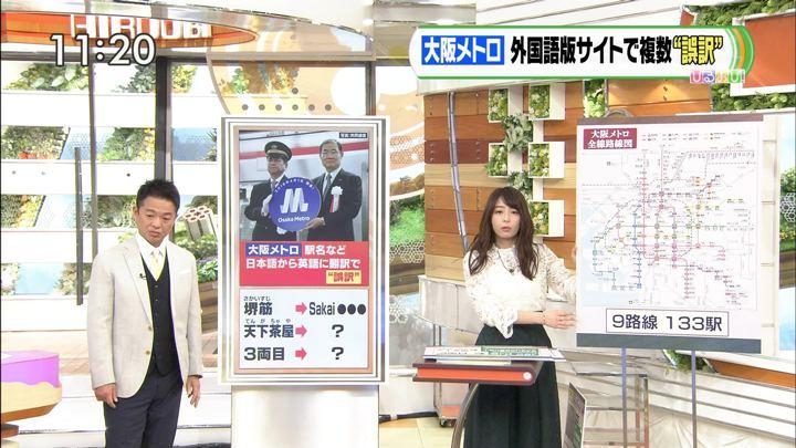 2019年03月19日宇垣美里の画像06枚目