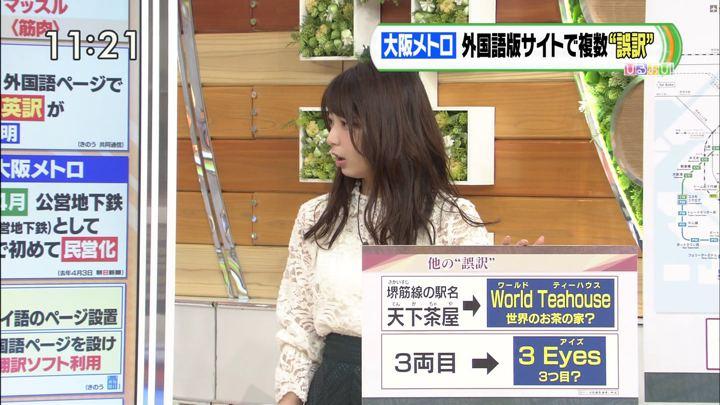 2019年03月19日宇垣美里の画像07枚目