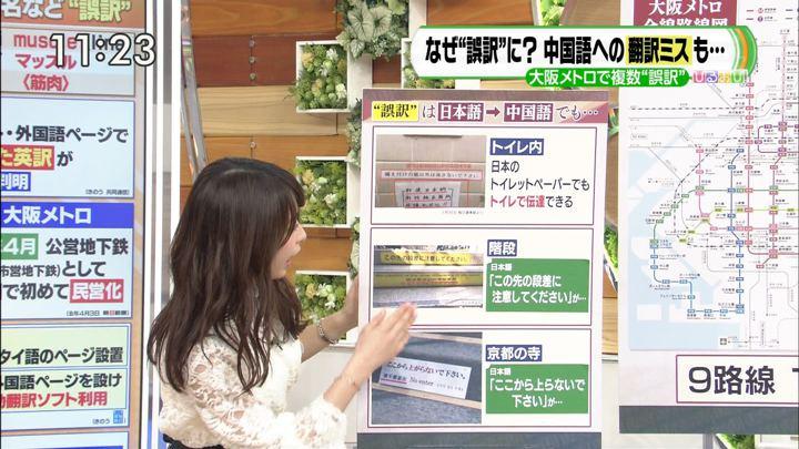 2019年03月19日宇垣美里の画像10枚目