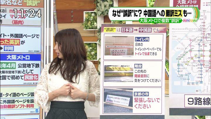 2019年03月19日宇垣美里の画像13枚目