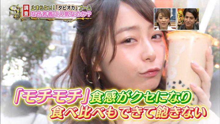 2019年03月24日宇垣美里の画像08枚目