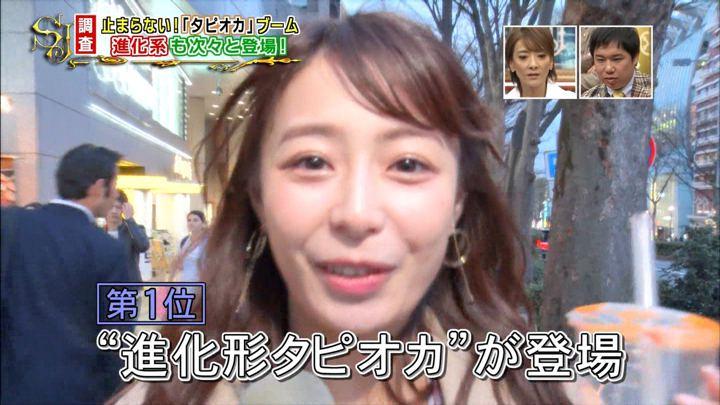 2019年03月24日宇垣美里の画像13枚目