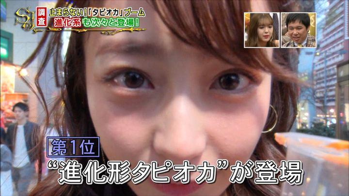 2019年03月24日宇垣美里の画像14枚目