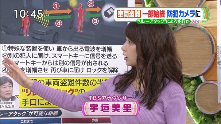 2019年03月26日宇垣美里の画像02枚目