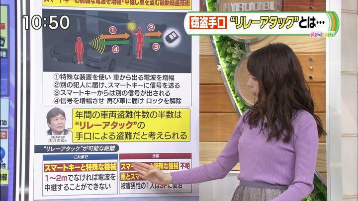 2019年03月26日宇垣美里の画像11枚目