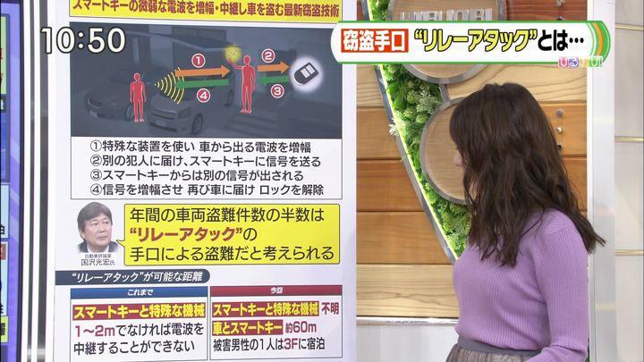 2019年03月26日宇垣美里の画像14枚目