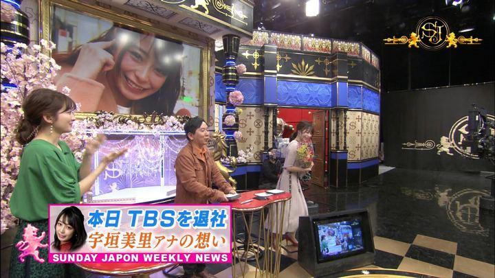 2019年03月31日宇垣美里の画像63枚目
