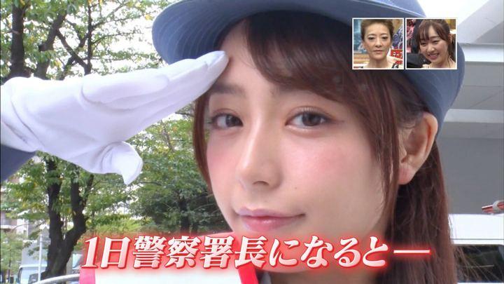 2019年03月31日宇垣美里の画像73枚目