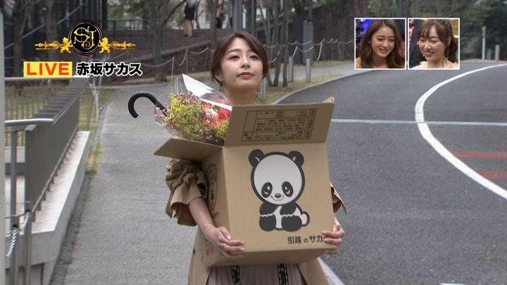 2019年03月31日宇垣美里の画像81枚目