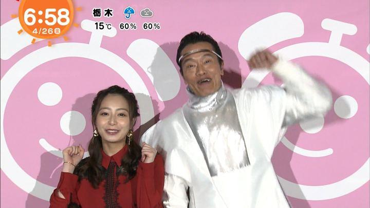 2019年04月26日宇垣美里の画像08枚目