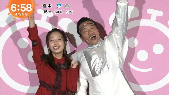 2019年04月26日宇垣美里の画像09枚目