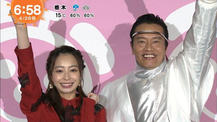 2019年04月26日宇垣美里の画像10枚目