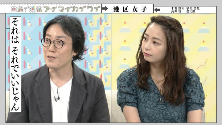 2019年05月03日宇垣美里の画像05枚目