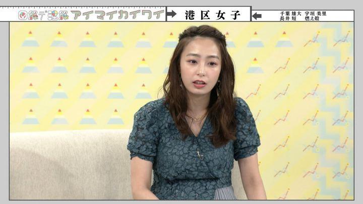 2019年05月03日宇垣美里の画像07枚目