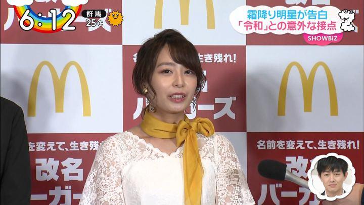 2019年05月08日宇垣美里の画像15枚目