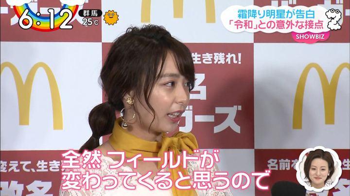 2019年05月08日宇垣美里の画像16枚目